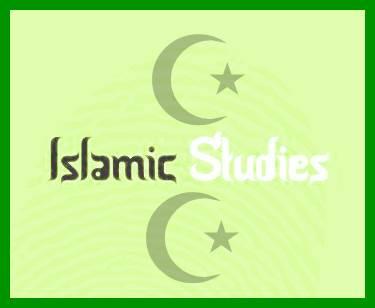 9th Class Islamiyat Guess Paper 2019 – HitPakistan