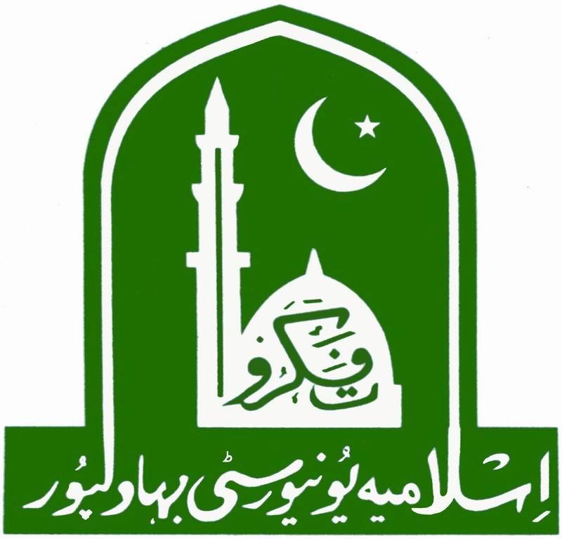 Islamia University of Bahawalpur Merit List 2019 – HitPakistan