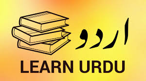 9th Class Urdu Guess Paper 2019 – HitPakistan